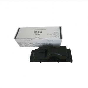 Canon GPR6 Toner cartridge